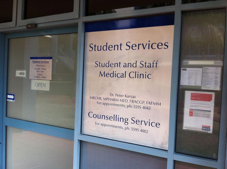 Campus (医務室)